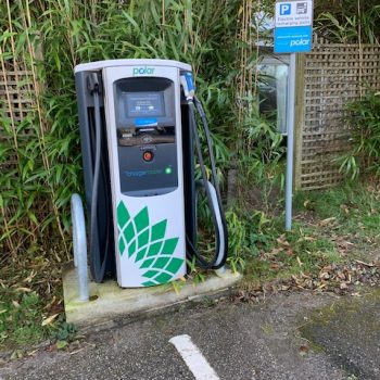 Atlantic ReachElectrical car charger station on main car park facing reception area